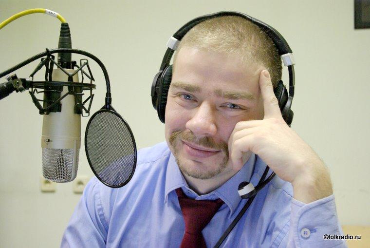 Ведущий программы Ойкумена на ФолкРадио Игорь Сазонов